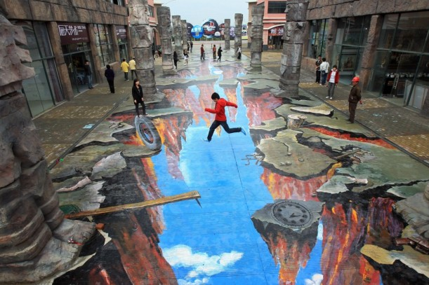 street chalk art optical illusion